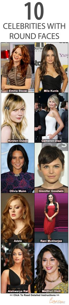 10 Celebrities With Round Faces