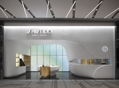 SHISEIDO FUTURE SOLUTION LX - PROJECTS | I IN Shiseido Future Solution Lx, Restorative Dentistry, Shop Facade, Dental Cosmetics, Health Shop, Glass Vessel, Glass Texture, Retail Design, Store Design