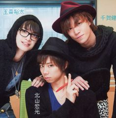 Kis-My-Ft2 Hiromitsu Kitayama, Kento Senga and Yuta Tamamori