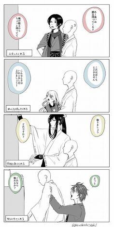 Anime Best Friends, Rurouni Kenshin, Mystic Messenger, Manga, Touken Ranbu, Fujoshi, Fnaf, Art Reference, Character Design