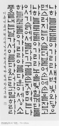 t116B r1 백민지 01.jpg/영화국연회 창립 20주년 기념 지상전