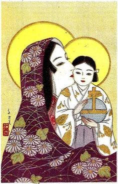 Mary and Jesus - Blessed Mother and Child.