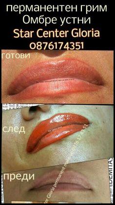 Permanent make up Ombre lips  Перманентен грим на Омбре  устни  Преди и след