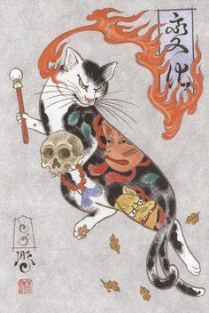 Kazuaki Horitomo Kitamura
