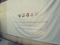 대전 산호여인숙