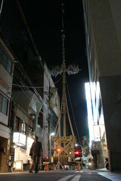 巡行後の晩の菊水鉾。明日、解体される。 祇園祭 京都 kyoto gion festival Kyoto, Chandelier, Events, Ceiling Lights, Candelabra, Chandeliers, Outdoor Ceiling Lights, Candle Holders, Ceiling Fixtures