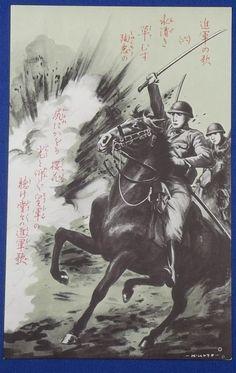 "1930's Japanese Army Song Postcards ""Shingun no Uta ( The Marching Song) "" / vintage antique old Japanese military war art card / Japanese history historic paper material Japan - Japan War Art"