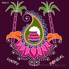 This page provides Sankranti Rangoli Designs with title Pongal Rangoli 17 for Hindu festivals. Easy Rangoli Designs Videos, Rangoli Designs Latest, Rangoli Designs Flower, Rangoli Patterns, Rangoli Ideas, Rangoli Designs Diwali, Rangoli Designs Images, Rangoli Designs With Dots, Flower Rangoli