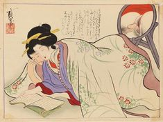 The happy couple are reading the book.You can see the mirror right side. Kuniyoshi, Erotic Art, Japanese Art, Disney Characters, Fictional Characters, Snow White, Mirror, Disney Princess, Artwork
