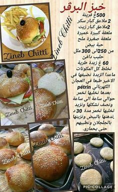 Arabic Sweets, Arabic Food, Snickerdoodle Cupcakes, Mexican Street Corn Salad, Best Side Dishes, Cream Of Chicken Soup, Diy Food, Food Art, Meal Planning