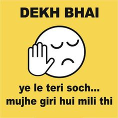 Best Jokes on Nawaj Shareef dekh bhai meme top desi jokes and meme by www.in funny jokes pakistan nawab shareef ! Desi Humor, Desi Jokes, Attitude Quotes, Life Quotes, Rebel Quotes, Attitude Status, Hurt Quotes, Reality Quotes, Whatsapp Text