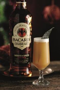 Bacardi have launched their new Bacardi Oakheart spiced spirit. It's perfect for Christmas and makes some great cocktails to celebrate with!