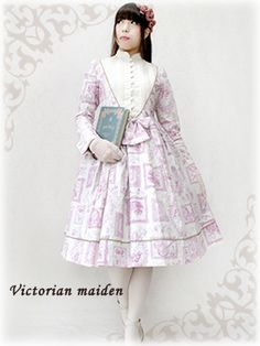 Lazy Afternoon Classical OP - Victorian maiden