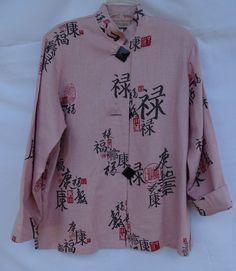 PAINTED PONY  Uniquely USA Pink Linen JACKET Oriental Black & Red Print SIZE M #PaintedPony #DressyJacket #Casual