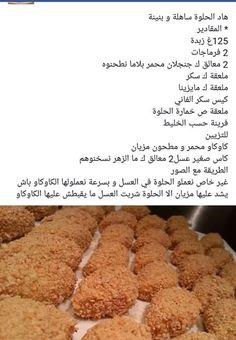 Biscuit Bread, Bread Cake, Pudding Cake, Arabic Food, Cake Art, Cake Cookies, Biscotti, Cookie Dough, Food Art