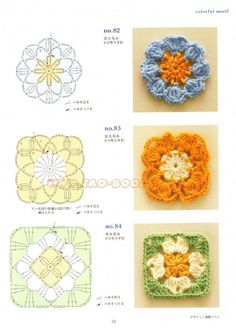 arts and craft books: motif & edging designs magazine, free crochet books - crafts ideas - crafts for kids Crochet Circles, Crochet Motifs, Crochet Blocks, Crochet Flower Patterns, Crochet Diagram, Crochet Chart, Crochet Squares, Love Crochet, Diy Crochet
