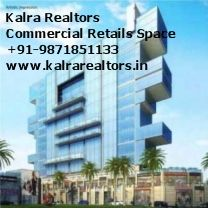 Reasonable commercial space located in Gurgaon sector 104 commercial on Dwarka Expressway