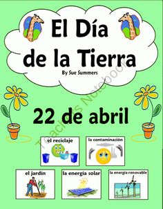 Spanish Earth Day PowerPoint and Vocabulary Reference - 29 Slides from Sue Summers on TeachersNotebook.com (29 pages)  - Spanish Earth Day (Dia de la Tierra) PowerPoint and Vocabulary Reference