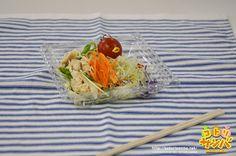 #005 salad