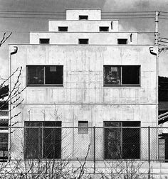 "aqqindex: ""Toyokazu Watanabe, Nakano House, 1978 1979 """