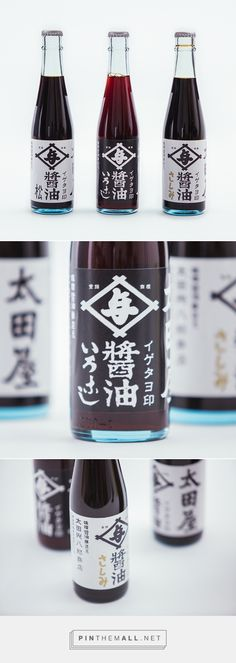 Aurora Coffee by Akaoni Design packaging PD Clever Packaging, Food Packaging Design, Coffee Packaging, Bottle Packaging, Brand Packaging, Branding Design, Label Design, Box Design, Graphic Design