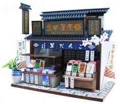 Dangoya的历史悠久的套件柴又/柴又 - 比利〜比利〜的手工娃娃屋套件