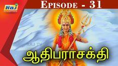 Athiparasakthi | Episode - 31 #RAJTV #Adhiparasakthi #RajTvOldShows #Rajtvshows