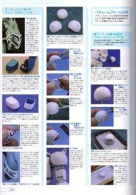 img007 Modeling Techniques, Modeling Tips, Gundam Tutorial, Hobby Tools, Gundam Custom Build, Gundam Art, Thing 1, Gunpla Custom, Gundam Model