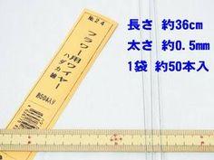 裸ワイヤー 針金 #24 太さ約0.5mm http://ift.tt/2dX6Amw #手芸 #手芸用品 #ハンドメイド #もりお