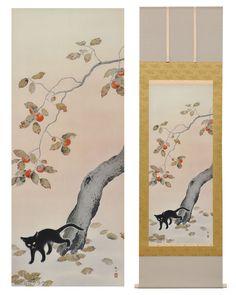 菱田春草 柿に猫