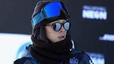 Japan's Ayumu Hirano, 19, is hoping to go one step-better than his silver medal in the 2014 Sochi Olympics by taking the gold in the snowboard halfpipe event.