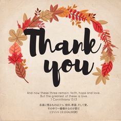 So thankful for everyone that has shaped me the way i am today! So thankful for what God has done in my life especially this 2016. My mind and heart is renewed to fully follow His way. Thank you for changing my life, thank you for giving me dream and vision. I am so blessed! #thanksgiving #lifehouseosaka