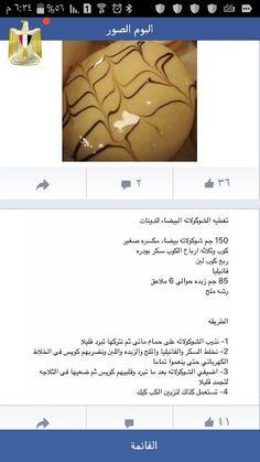0c01c1c6b 36 Best حمص بالطحينة images   Menu, Arabian food, Arabic food