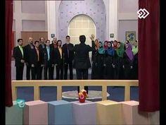ترانه پاشوپاشو کوچولو - گروه آوازی تهران - برنامه کلاه قرمزی عید 1393