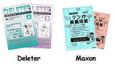 [Manga fact] Manga Tools - Forums - MyAnimeList.net