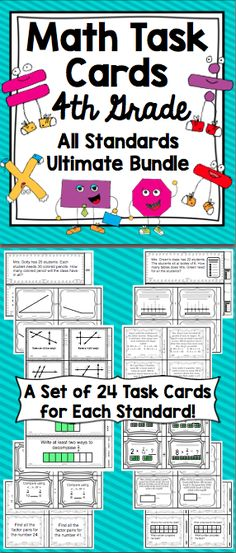 Grade Math Task Cards - This packet has a set of self checking task cards… Math Card Games, Math Task Cards, Math Rotations, Math Centers, Math Resources, Class Activities, Common Core Math Standards, Math Groups, Fourth Grade Math