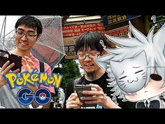 Pokemon GO Is Saving Otakus!?