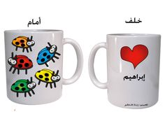 For #boys who like #bugs! :/ The name of the boy on the back can be chanhged.   يمكن تغير اسم الولد على الخلف