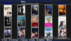 Виджет Kinomatrix 1.3 для Samsung Smart TV