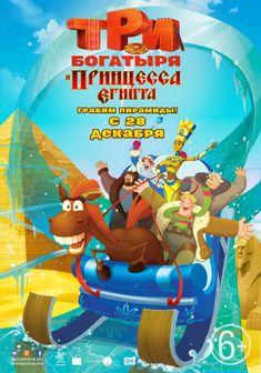 O poveste de Crăciun (2009) dublat in romana   Christmas carol, Christmas movies, Disney ...