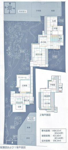 旧安田楠雄邸 平面図