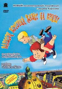 Афиша мультфильма Карлсон, который живет на крыше