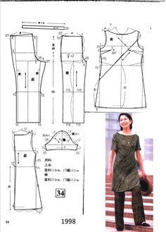 Japanese Sewing Patterns, Sewing Patterns Free, Clothing Patterns, Pattern Drafting, Pants Pattern, Learn To Sew, Trouser Pants, Dress Outfits, Dresses