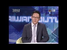 TAIWAN OUTLOOK—周子欽(中華台北APEC研究中心 副執行長)Global Issues and Taiwan's Economy - YouTube