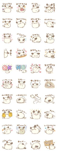 Chinchilla Haruma Stickers I would so use these if they were emojis