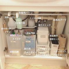 Dorm Closet Organization, Kitchen Organization Pantry, Bathroom Organisation, Bathroom Storage, Bathroom Interior, Kitchen Storage, Muji Home, Pantry Room, Bus Living