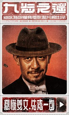 Dianping Film promotion Html5 / Gone With The Bullets on Behance