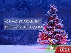 Дорогие друзья, мы поздравляем Вас от всей души с наступающим Новым 2018 Годом! Мы в первую очередь хотим поблагодарить всех за то, что весь год вы были с нами. Вы вдохновляете и мотивируете, заставляете порхать от проделанной работы благодаря Вашей ответной искренней реакции. Спасибо, что Вы с нами! Желаем в Новом году получать только положительные эмоции и приятные подарки от жизни.   А также, побывав в Адыгее не забудьте посетить наш TETIS / Веревочный парк приключений, мы Вам подарим…