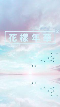 방탄소년단 화양연화 pt2