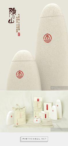 隐山 - Hidden Hills (Chinese liquor packaging design contest)